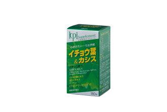 Ginkgo biloba leaf S 45 g ( 250 mg x 180 ) Kyoto pharmaceutical