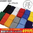 サッカーソックス 【KIF】キーフ 無地 売れ筋 サッカーストッキング(socks)