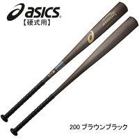 ゴールドステージ SPEED AXEL DD(ブラウンブラック)【ASICS】アシックス19SS(BB7048-200)*26の画像