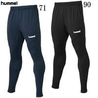 テックパンツ【hummel】ヒュンメルトレーニングパンツ19FW (HAT8002)*21の画像