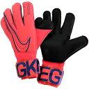 ナイキ ゴールキーパー ヴェイパー グリップ 3【NIKE】ナイキ サッカー キーパー手袋 20SS (GS3884-644)*20
