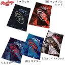 リストバンド トライアングル(両手) 【Rawlings】ローリングス 野球 リストバンド 20SS(AAW10S01) 20