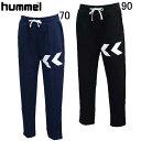 SWEAT LONG PANTS 【hummel】ヒュンメル ● スウェットパンツ (HAP8001PCA)*69