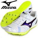 フィールド ジオLJ【MIZUNO】 ミズノ 陸上スパイク 走幅跳専用 15SS(U1GA154028)*25