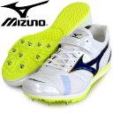 フィールド ジオA J 【MIZUNO】 ミズノ 陸上スパイク 走幅跳 三段跳 棒高跳専用 15SS (U1GA154136)*30