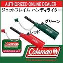 ジェットフレイム ハンディライター【coleman】コールマン アウトドア ライター 15SS(2000022041/38)*00