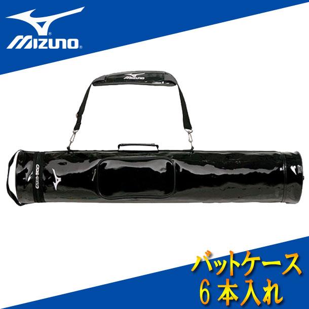 バットケース(6本入れ)MIZUNOミズノ野球バッグ15SS(1FJT4023)30