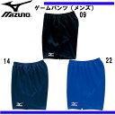 ゲームパンツ(メンズ)【MIZUNO】ミズノ ●バレーボールウェアー パンツ 15SS(59RM810)※42