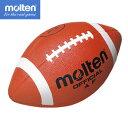 アメリカンフットボール【molten】モルテン アメリカンフットボール(AF)<お取り寄せ商品の為、発送に2〜5日掛かります。>*20