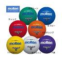 躲避球 - ドッジボール 3号球【molten】モルテン ドッジボール(D3)<お取り寄せ商品の為、発送に2〜5日掛かります。>*20