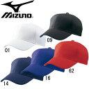 キャップ 軽量09JAPAN型 【MIZUNO】ミズノ キャップ (52BA303)*60