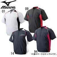 ハーフZIPジャケット・半袖 【MIZUNO】ミズノ ジャケット (12JE4V41)*31の画像