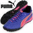 パラメヒコ ライト 15 TT【PUMA】プーマ ● サッカートレーニングシューズ 15FW(103544-04)※62