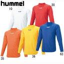 ジュニアハイネックインナーシャツ【hummel】ヒュンメル サッカー インナーウェア 15AW(HJ