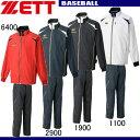 ウインドブレーカージャケット&パンツ 上下セット【ZETT】ゼット 野球上下セット 15FW(BOW151NT/LT)*40