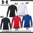 UA COLDGEARスパーブコンプレッションLSシャツ【UNDER ARMOUR】アンダーアーマー ジュニアインナー 15FW(BSC1927)<※0>