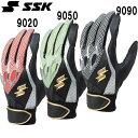 プロエッジ 一般用シングルバンド手袋(両手)【SSK】エスエスケイ バッティングテブクロ16SS(EBG5000W)*25