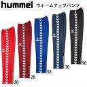 ウォームアップパンツ【hummel】ヒュンメル サッカーウエア 15AW(HAT3059)<発送に2〜5日掛かる場合が御座います。>*20