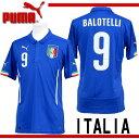 イタリア代表 ホーム 半袖レプリカユニフォーム 9 バロテッリ【PUMA】プーマ ● サッカー レプリカウェア 14SS(747249)*75