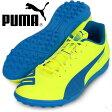 エヴォスピード 5.4 TT【PUMA】プーマ ● サッカー トレーニングシューズ 16SS(103283-04)※43