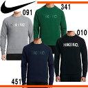 NIKE F.C. シティクルー【NIKE】ナイキ スウェットシャツ 16SS(718808)*20