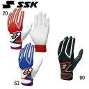 一般用ダブルバンド手袋(両手)【SSK】エスエスケイ 野球 バッティング手袋 16SS(BG5006W)*25