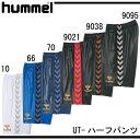 UT-ハーフパンツ【hummel】ヒュンメル サッカー ハーフパンツ 16SS(HAT6062)*20