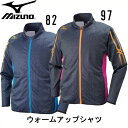ウォームアップシャツ【MIZUNO】ミズノ 陸上競技ウェア ジャージシャツ 16SS(U2MC6001)*20