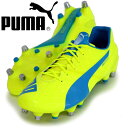 Shoes - エヴォスピード 1.4 MIXED SG【PUMA】プーマ ● サッカースパイク 16SS(103262-04)*69
