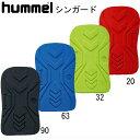 ソフトシンガード【hummel】ヒュンメル サッカー レガース 16SS(HFA1018)*32