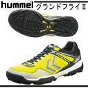 グランドフライII【hummel】ヒュンメル ● ハンドボールシューズ 16SS(HAS6011-3070)*50