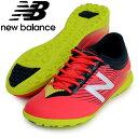 Jr. FURON DISPATCH TF【New Balance】ニューバランス ●ジュニア サッカートレーニングシューズ16SS(JSFUDTCG)※30