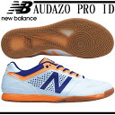 <先行予約受付中!>AUDAZO PRO ID【New Balance】ニューバランス フットサルシューズ(発送は7月上旬予定になります)(MSADOIWB)1...
