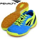 アルマドール CNFY【penalty】ペナルティー サッカー トレーニングシューズ16SS(PF6305-8865)※20