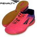 ココリーニャ NEO-FMNV【penalty】ペナルティー ● フットサルシューズ16SS(PF6670-4981)*50