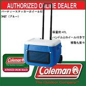 パーティースタッカーホイール付/50QT(ブルー)【coleman】コールマン クーラーボックス16SS(2000010015)<※0>