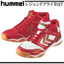 レジェンドフライIIQT【hummel】ヒュンメル ● ハンドボールシューズ 15SS(HAS8021-1020)*61