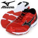 エキデンスピリット DR2 【MIZUNO】ミズノ マラソン...