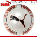 エヴォパワー トーナメント J【PUMA】プーマ サッカーボール 5号球16FW (082436-04)*20