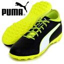エヴォタッチ 3 TT【PUMA】プーマ ● サッカートレーニングシューズ 16FW(103754-01)*56
