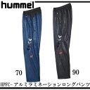 HPFC-アルミラミネーションロングパンツ【hummel】ヒュンメル サッカーウエア パンツ16AW(HAW3059)※20
