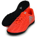 エックス 16.4 TF J【adidas】アディダス ジュニア サッカートレーニングシューズ16FW(S75710)<※30>Speed of Light P...