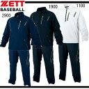 ウインドブレーカージャケット&パンツ 上下セット【ZETT】●ゼット 野球上下セット 16FW(BOW161NM/LM)*40