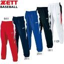 棒球 - ウィンドブレーカーパンツ【ZETT】ゼット 野球 ウェア パンツ16FW(BOW320P)*28
