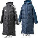 KIDS SHADOW ロング パデッドコート【adidas】アディダス ● ジュニア ロングコート ベンチコート 防寒16FW(BQK69)*35