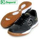 サントス ID【Desporte】デスポルチ ● 屋内用フットサルシューズ 16FW(DS1331-BLK)*31