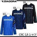 CSC LSシャツ プラクティスシャツ 長袖【diadora】ディアドラ サッカー プラシャツ16FW(FP6560)<※20>