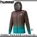 FC.SKULL-アルミラミネーションパーカー【hummel】ヒュンメル サッカー パーカー 16AW(HAW2059ZS)※00