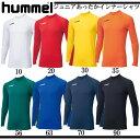 ジュニアあったかインナーシャツ【hummel】ヒュンメル サッカー インナーウェア ジュニア16AW(HJP5143)※20