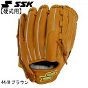 硬式グラブ プロブレイン 投手用【SSK】エスエスケイ 硬式野球グラブ 16FW(PHX70)*24